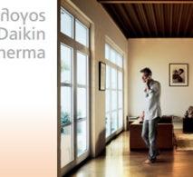Κατάλογος Daikin Altherma 2013 (PDF)